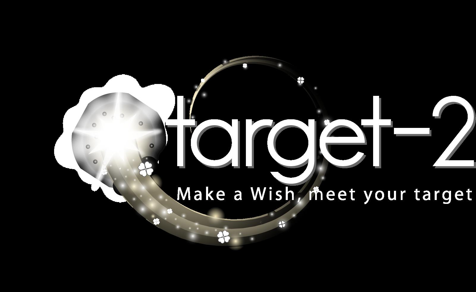 Target 2 GmbH